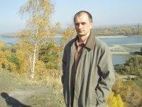 Александр Крицкий, 25 апреля 1979, Барнаул, id21907635