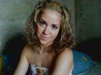 Елена Лапаева, 25 января 1985, Тараща, id29058928