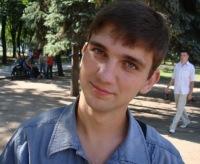 Иван Сумской