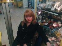 Татьяна Сухарева, 1 июля 1989, Макеевка, id16007848