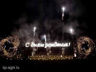 http://cs1538.vkontakte.ru/u7223691/24079908/x_62ce3d41.jpg