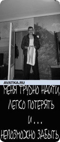 Илюшка Дашевский, 18 марта 1991, Запорожье, id11005577