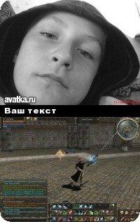 Артём Паюнов