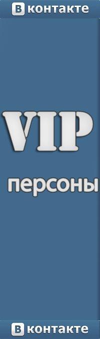Max Staxahob, 30 декабря 1986, Санкт-Петербург, id18815662