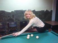 Тамара Прошира, 30 октября 1985, Новоалександровск, id29359788