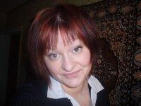 Алена Кирис, Valka