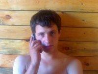 Василий Миколюк, Братск, id26400044