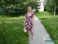Ирина Иванова, 14 февраля , Екатеринбург, id7039923