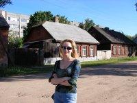 Ирина Харламова, 25 октября 1975, Санкт-Петербург, id7513755