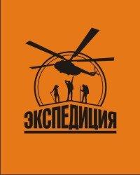 самогонный аппарат магарыч машковского 12л купить