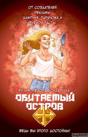 http://cs1571.vkontakte.ru/u1172058/48858501/x_5760b31d.jpg
