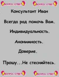 Владимир Οгурцов, 22 апреля , Москва, id16177467