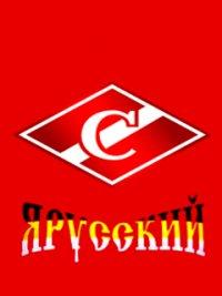 Роман Скрябин, 10 апреля 1990, Москва, id16387389