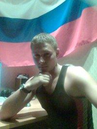 Денис Захарчук, 14 марта 1989, Боровск, id16515419