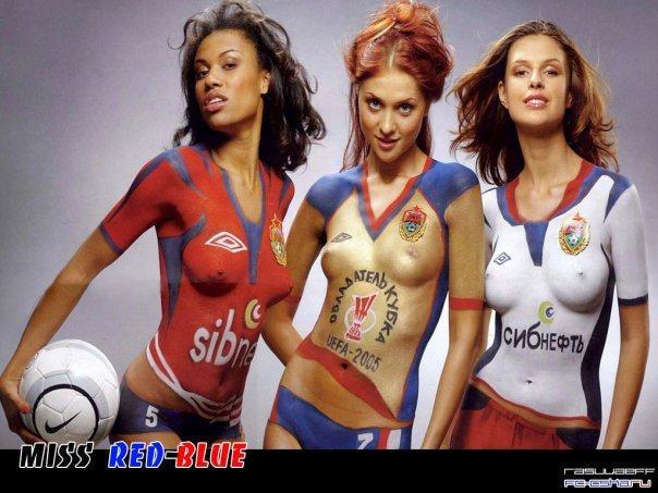 футболние девушки сисками