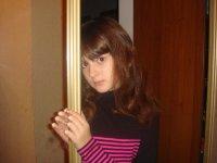 Василиса Ковтун, 20 января 1996, Саратов, id32717613