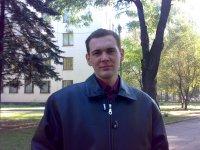 Иван Картавенко, 19 мая 1983, Донецк, id35338050