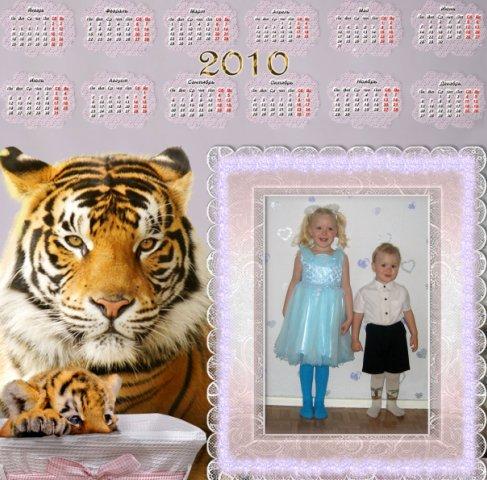 http://cs1571.vkontakte.ru/u4351753/8798692/x_b4671c2e.jpg