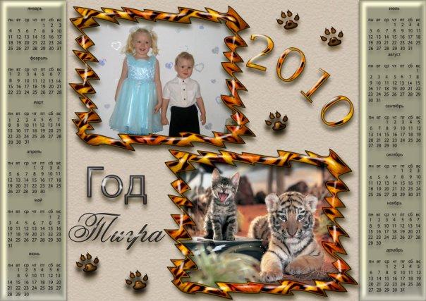 http://cs1571.vkontakte.ru/u4351753/8798692/x_f319ab38.jpg
