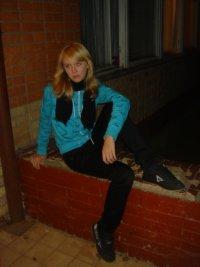 Катя Потапова