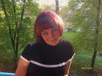 Екатерина Баева, 23 августа 1988, Евпатория, id31911660