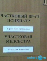 Андрей Петров, 4 октября , Тамбов, id35103046