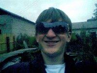 Андрей Молчанов, 12 декабря 1993, Вельск, id10947295