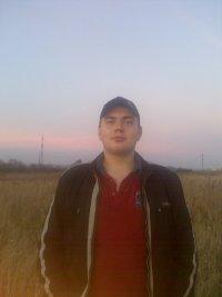 Сашок Дикий