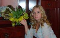 Natalia Najam, 1 августа 1982, Витебск, id16562378