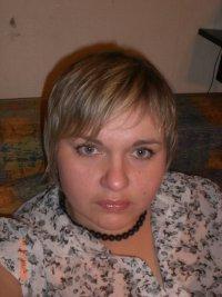 Ольга Ручкина, 24 апреля , Москва, id17121129