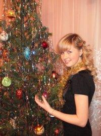 Кристина Афанасьева
