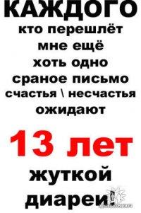 Tank Tankov