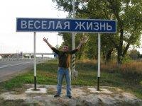 Денис Михнев, 10 августа 1978, Москва, id23815492