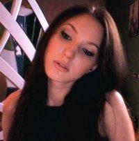 Мелине Амбарцумян, 6 марта 1989, Москва, id24393076