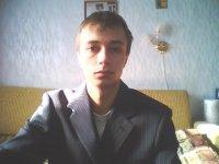 Костя Журко, 29 июля 1986, Москва, id26775940