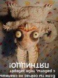 Mak Jin, 1 января 1986, Москва, id31103539