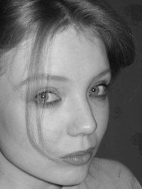 Полина Шахова, 4 октября , Казань, id35103047
