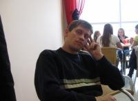 Николай Шляпин