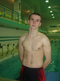 Кирюха Новиков