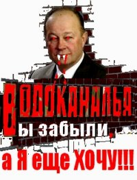 Водоканалья Я!!!, 29 июня 1983, Апатиты, id17670611
