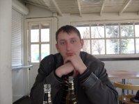 Николай Политкин, Тамала