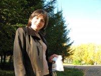 Раиса Казыханова, 25 сентября 1992, Бирск, id36061502