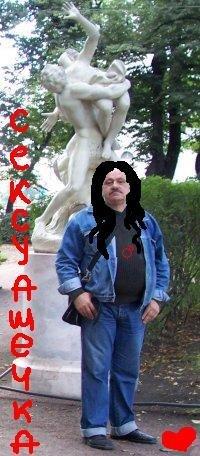 Бонифаций Хуанко, 11 февраля , Брянск, id17533019
