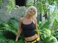 Дина Лаврик, 30 декабря 1987, Киев, id17675064