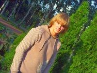 Евгений Тихонов, 17 марта , Москва, id18001125