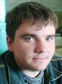 Виталий Баранчук, 18 сентября 1979, Херсон, id21109100