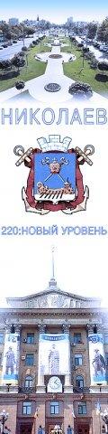 Владимир Гусак, 14 июня 1990, Николаев, id21928076