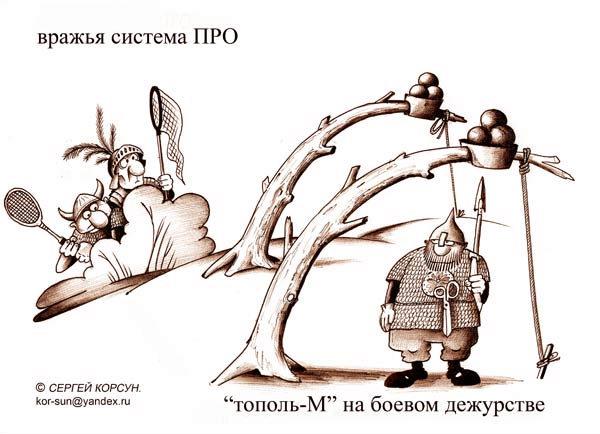 http://cs1575.vkontakte.ru/u2416920/60873527/x_d46d5f71.jpg