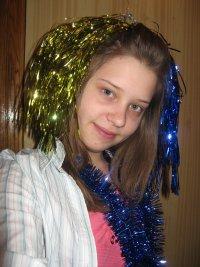 Настёна Smilegirl, 29 ноября , Харьков, id27744081