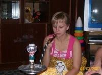Юлия Аляева-Солдатова, 10 августа 1983, Чернигов, id52111868